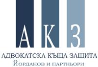 """Адвокатска къща """"Защита"""" Варна"""